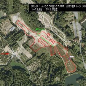 第5戦山口下関 JCX第10戦 リフレッシュパーク豊浦