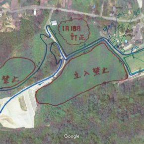 久保アグリファーム コミュニケ1 コース 現地への地図など